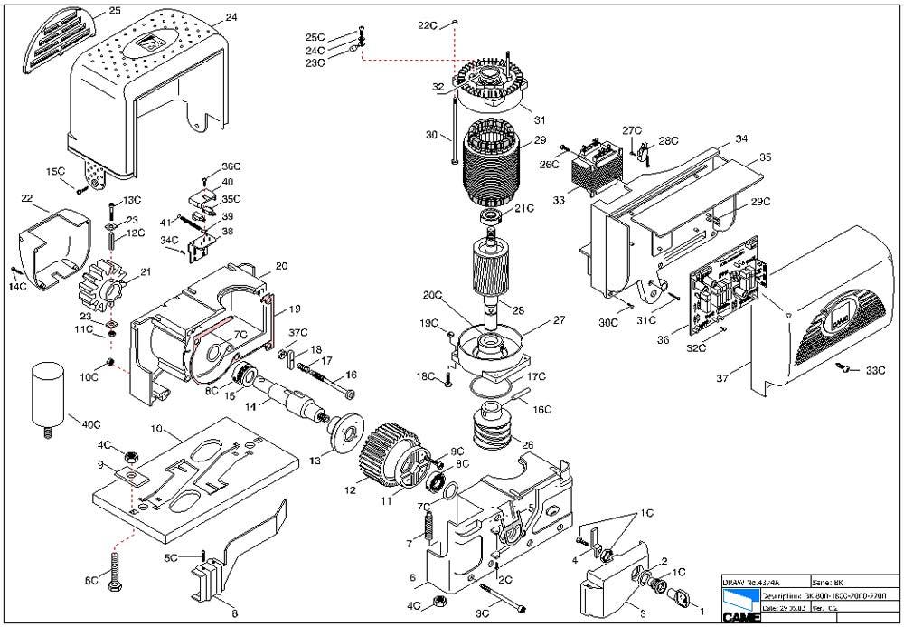 схема привода BK автоматики