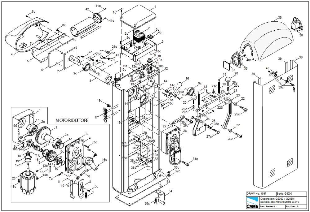 схема шлагбаума G2080