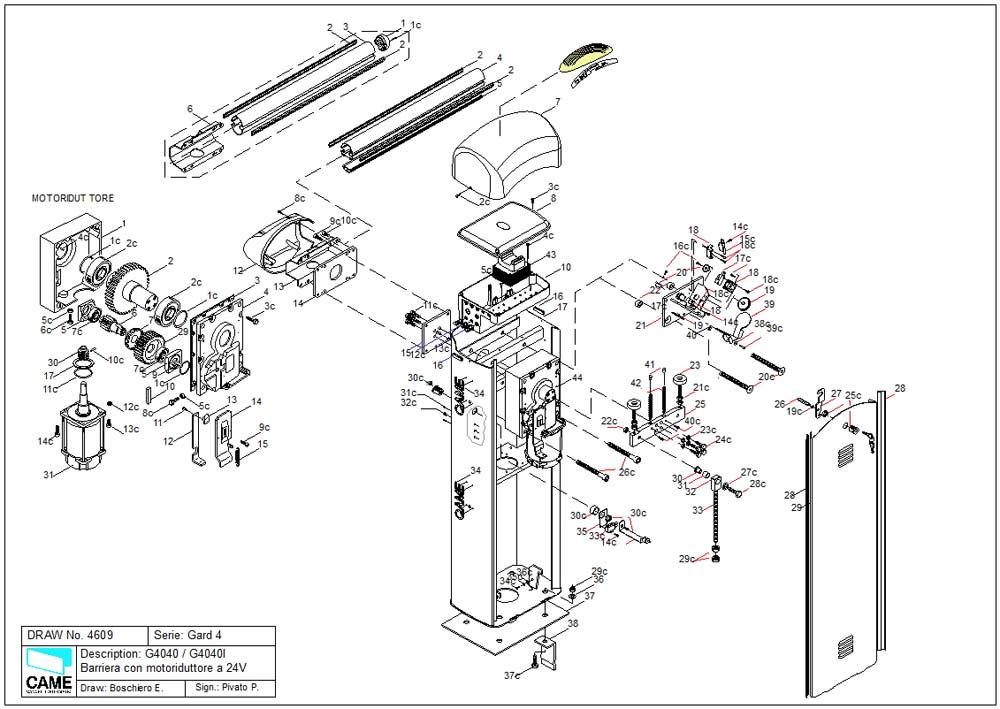 схема шлагбаума G4040